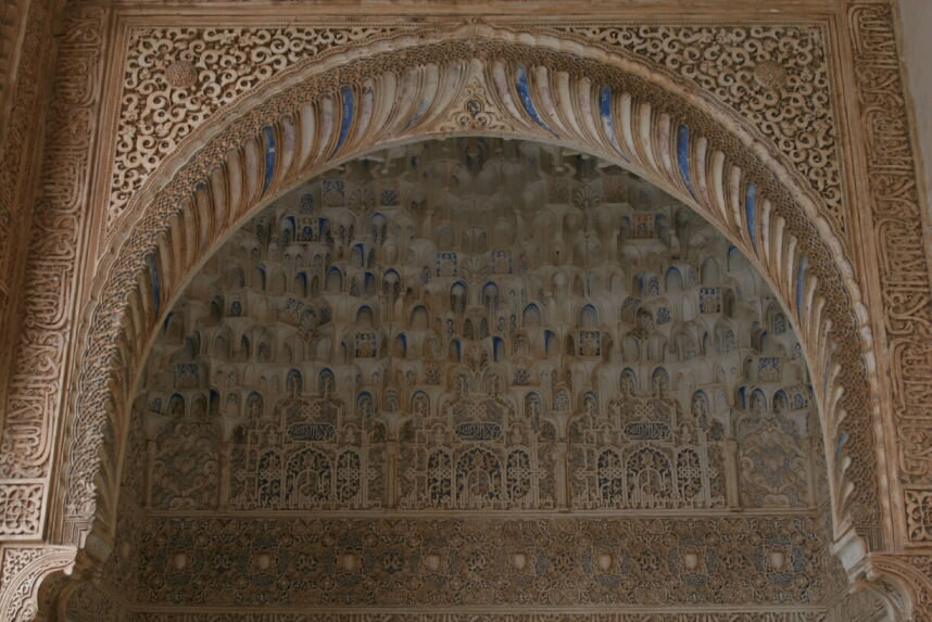 Photos from the city of avila for Alhambra decoration